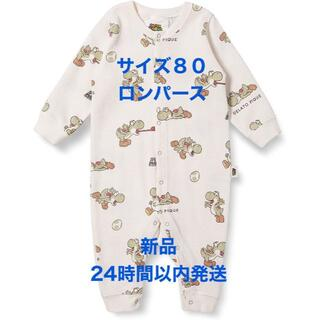 gelato pique - 【新品】ジェラピケ ヨッシー柄ロンパース