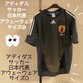 adidas - ☆アディダス サッカー日本代表 アウェーウェア