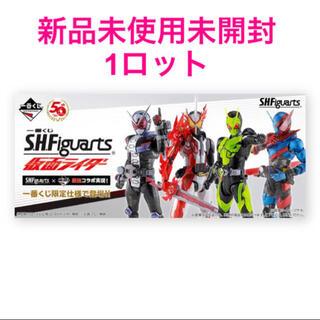 BANDAI - 一番くじ S.H.Figuarts 仮面ライダー 1ロット