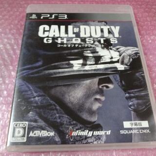 プレイステーション3(PlayStation3)の超特価PS3 COD GHOSTS 字幕 ⇒送料無料(家庭用ゲームソフト)