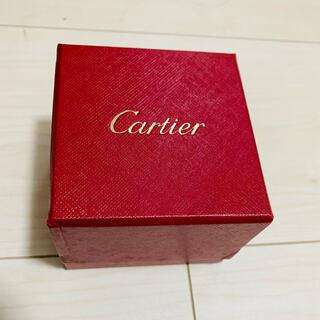 カルティエ(Cartier)のカルティエ リングケース(ショップ袋)