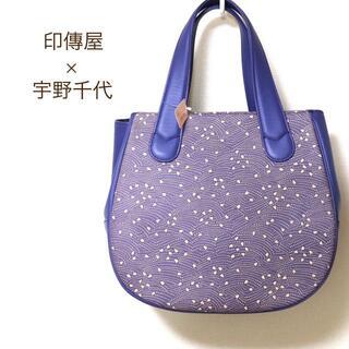 印傳屋 - 印伝 印傳屋 宇野千代  ブルー 桜デザイン 鹿革 ハンドバッグ