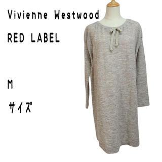 Vivienne Westwood - 美品 VivienneWestwood ヴィヴィアンウエストウッド ワンピース