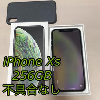 Apple - iPhone Xs spacegray 256GB SIMフリー