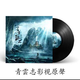 中国ドラマ『青雲志』 OST/CD レコード(テレビドラマサントラ)