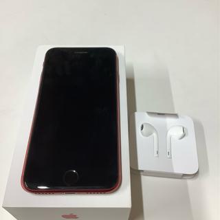 iPhone - iPhone8 64GB