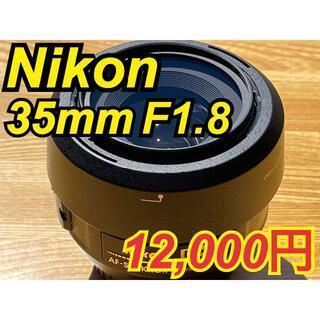 Nikon - 【Nikon】35mmF1.8 AF-S DX NIKKOR(単焦点レンズ)