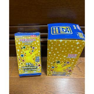 ポケモン(ポケモン)の25th アニバーサリーコレクション スペシャルセット 拡張パック 最安(その他)