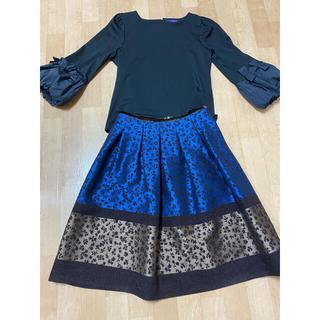 M'S GRACY - スカート サイズ40