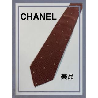 CHANEL - 【美品】CHANEL シャネル ネクタイ ロゴ柄 シルク100%