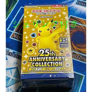 ポケモン - ポケモンカード 25周年 アニバーサリーコレクション 1box シュリンク付き