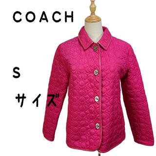 コーチ(COACH)のCOACH コーチ キルティングジャケット Sサイズ ピンク(ナイロンジャケット)