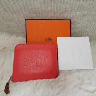 Hermes - エルメス シルクイン コンパクト 財布