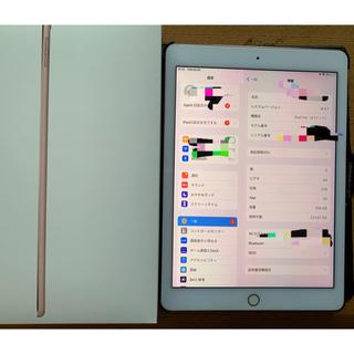Apple - 値下げiPad pro 9.7インチ 256GB ローズゴールド WiFiモデル