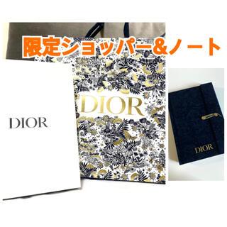 ディオール(Dior)の【新品未開封】DIOR 非売品ノート&限定ショッパー(その他)