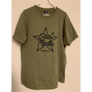 2021 コブクロ Star Made ライブTシャツ Mサイズライトオリーブ