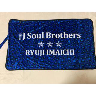 サンダイメジェイソウルブラザーズ(三代目 J Soul Brothers)の三代目 今市隆二 ブランケット(アイドルグッズ)