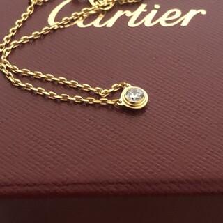 Cartier - カルティエ ネックレス ♡ ディアマンレジェ