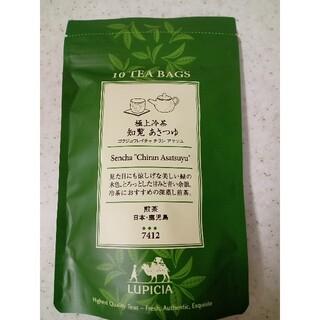 ルピシア(LUPICIA)の新品✩ルピシア  緑茶 極上冷茶 知覧 あさつゆ ティーバッグ(茶)