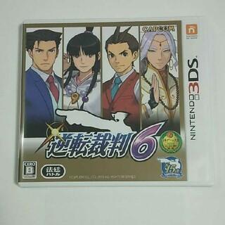 カプコン(CAPCOM)の逆転裁判6 3DS(携帯用ゲームソフト)