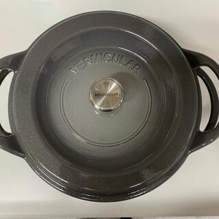 Vermicular - バーミキュラ オーブンポット 22cm パールグレー