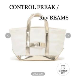 Ray BEAMS - Ray BEAMS CONTROL FREAKコラボ キャンバストートバッグ S