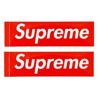 Supreme - Supreme Box Logo Sticker 2枚 Set