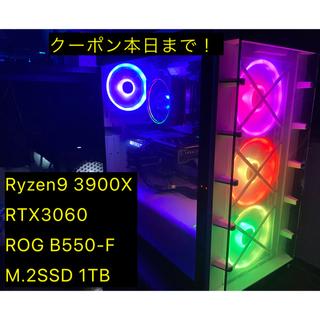 【Ryzen9!!】CORSAIRゲーミングPC【値下げ可能】