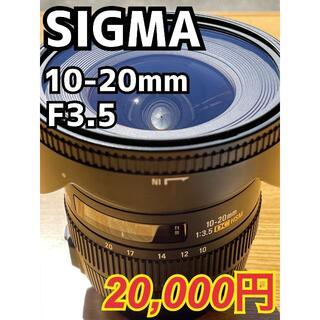 シグマ(SIGMA)の【SIGMA】10-20mmF3.5 EX DC (ズームレンズ)※Nikon用(レンズ(ズーム))