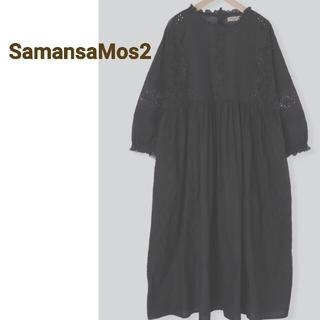 SM2 - サマンサモスモス カットワークレースワンピース