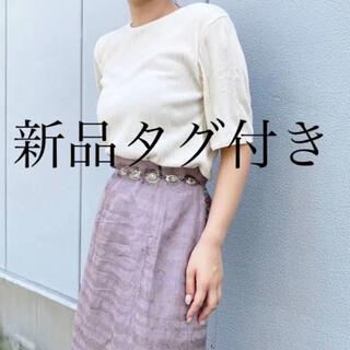 カスタネ(Kastane)のkastane 刺繍ジャガードスカート(ロングスカート)