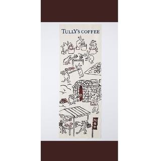 タリーズコーヒー(TULLY'S COFFEE)のタリーズ Tully's 手ぬぐい 鳥獣戯画(陶芸)(日用品/生活雑貨)