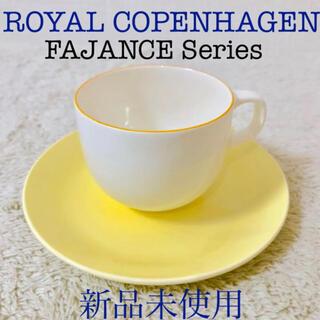 ROYAL COPENHAGEN - 新品ロイヤルコペンハーゲンカップ&ソーサー FAJANCE  C&S黄色イエロー
