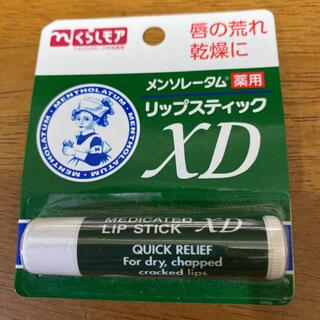ロートセイヤク(ロート製薬)のくらしモア 薬用XDリップ 4g(リップケア/リップクリーム)