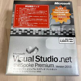 マイクロソフト(Microsoft)のVisual Studio .net 2003 theSpoke Premium(その他)