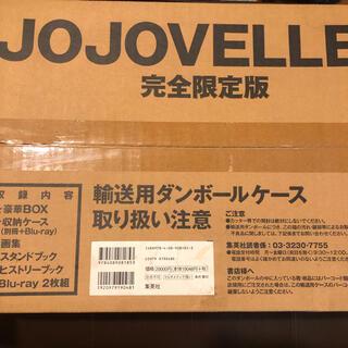 集英社 - JOJOVELLER 完全限定版 新品未開封