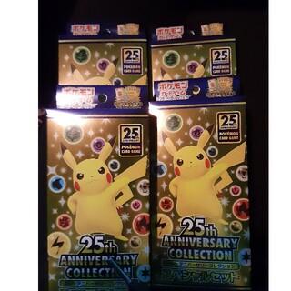 ポケモンカードゲーム 25周年アニバーサリー25th 未開封 4ボックス(Box/デッキ/パック)