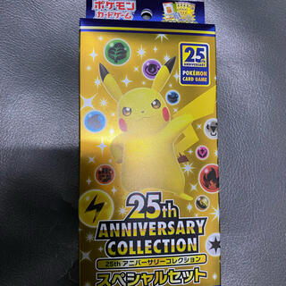 ポケモン -  25th ANNIVERSARY COLLECTION スペシャルセット