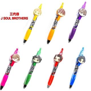 三代目 J Soul Brothers - ⒉三代目 J Soul Brothers ラバーマスコット付きボールペン 全7種