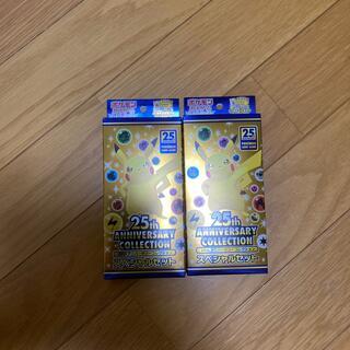 ポケモンカード 25周年アニバーサリーコレクション スペシャルセット