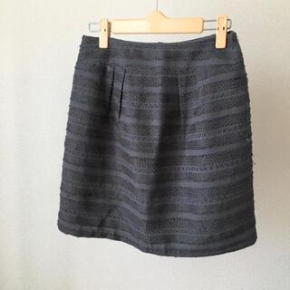 ナチュラルビューティーベーシック(NATURAL BEAUTY BASIC)のスカート(ひざ丈スカート)