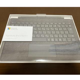 マイクロソフト(Microsoft)の【未使用】マイクロソフト Surface Pro タイプカバー プラチナ(PC周辺機器)