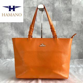 濱野皮革工藝/HAMANO - 【HAMANO】濱野皮革工藝 皇室御用達 A4 オレンジ シボ革 トートバッグ