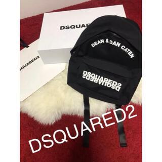 DSQUARED2 - DSQUARED2/ディースクエアード2/リュック/バックパック