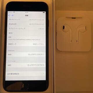 iPhone - iPhoneSE2 64GB Black SIMフリー