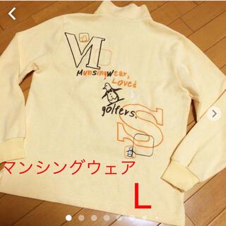 Munsingwear - 美品 マンシングウェアハーフジップシャツ L
