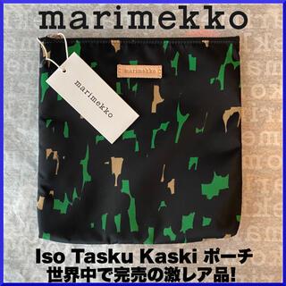 マリメッコ(marimekko)の【激レア】マリメッコ/ Iso Tasku Kaski ポーチ(ポーチ)