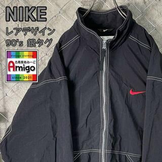 NIKE - 【L】NIKEナイキ レアデザイン 90's古着 銀タグ ナイロンジャケット