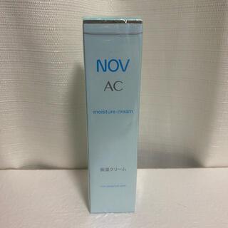 ノブ(NOV)のノブ AC NOV AC モイスチュアクリーム 保湿クリーム(フェイスクリーム)