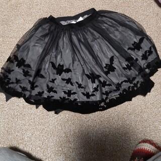 エイチアンドエム(H&M)のコウモリスカート(スカート)